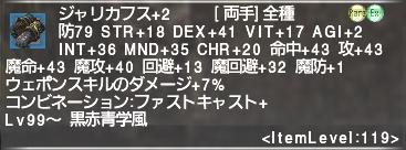 f:id:Akitzuki_Keisetz:20190921124800p:plain
