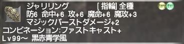 f:id:Akitzuki_Keisetz:20190921124816p:plain