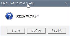 f:id:Akitzuki_Keisetz:20191005182606p:plain