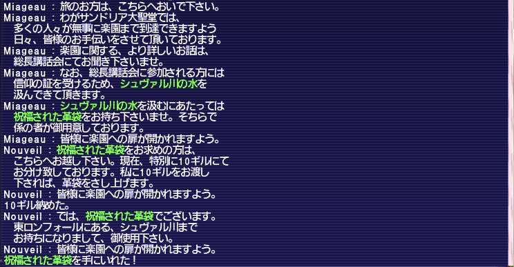 f:id:Akitzuki_Keisetz:20191013160818p:plain