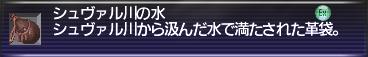 f:id:Akitzuki_Keisetz:20191013161227p:plain