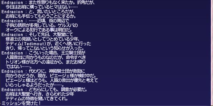 f:id:Akitzuki_Keisetz:20191013161543p:plain