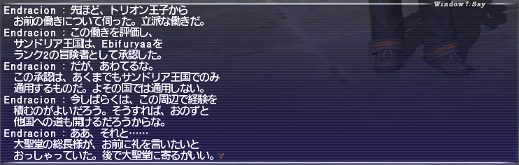 f:id:Akitzuki_Keisetz:20191013162158p:plain