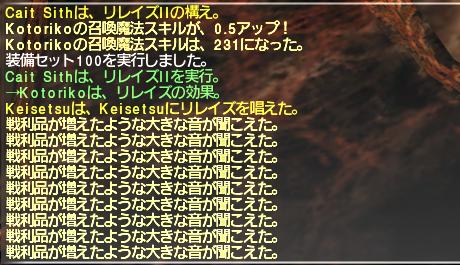 f:id:Akitzuki_Keisetz:20191117175011p:plain