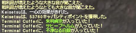 f:id:Akitzuki_Keisetz:20191117175711p:plain