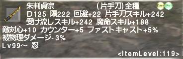 f:id:Akitzuki_Keisetz:20191117175952p:plain