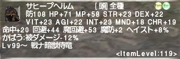 f:id:Akitzuki_Keisetz:20191117180003p:plain