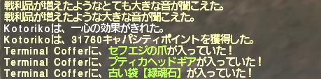 f:id:Akitzuki_Keisetz:20191117180659p:plain