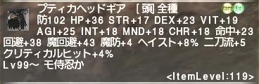 f:id:Akitzuki_Keisetz:20191117181116p:plain