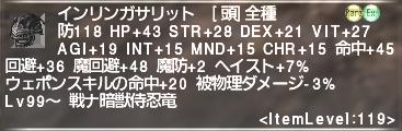 f:id:Akitzuki_Keisetz:20191216133757p:plain