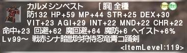 f:id:Akitzuki_Keisetz:20191216133805p:plain