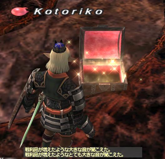 f:id:Akitzuki_Keisetz:20200101113222p:plain