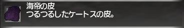 f:id:Akitzuki_Keisetz:20200101113252p:plain