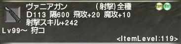 f:id:Akitzuki_Keisetz:20200101122554p:plain