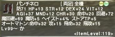 f:id:Akitzuki_Keisetz:20200101123043p:plain