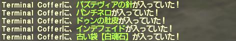 f:id:Akitzuki_Keisetz:20200101123810p:plain