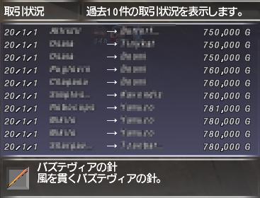 f:id:Akitzuki_Keisetz:20200101124213p:plain