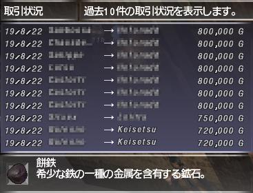 f:id:Akitzuki_Keisetz:20200105145452p:plain