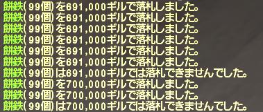 f:id:Akitzuki_Keisetz:20200105145502p:plain