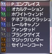 f:id:Akitzuki_Keisetz:20200105160016p:plain