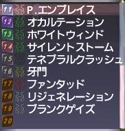 f:id:Akitzuki_Keisetz:20200105204742p:plain
