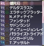 f:id:Akitzuki_Keisetz:20200107003959p:plain