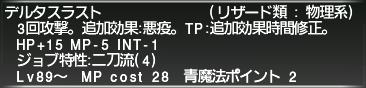 f:id:Akitzuki_Keisetz:20200107005112p:plain