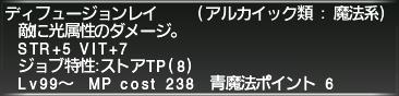 f:id:Akitzuki_Keisetz:20200107005154p:plain