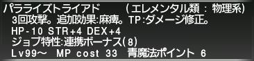 f:id:Akitzuki_Keisetz:20200107005207p:plain