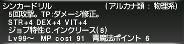 f:id:Akitzuki_Keisetz:20200107005214p:plain