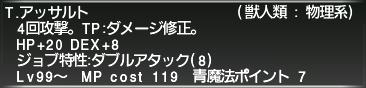 f:id:Akitzuki_Keisetz:20200107005230p:plain