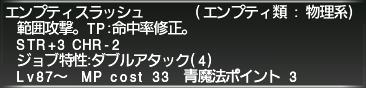 f:id:Akitzuki_Keisetz:20200107005237p:plain