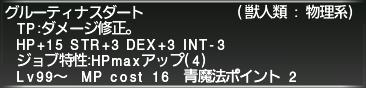 f:id:Akitzuki_Keisetz:20200107005253p:plain