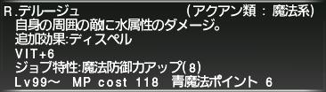 f:id:Akitzuki_Keisetz:20200107005321p:plain