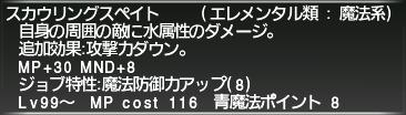 f:id:Akitzuki_Keisetz:20200107005330p:plain