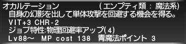 f:id:Akitzuki_Keisetz:20200107005346p:plain