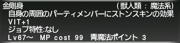 f:id:Akitzuki_Keisetz:20200107005353p:plain