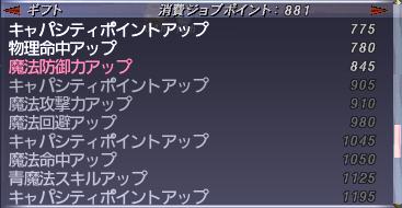 f:id:Akitzuki_Keisetz:20200107010336p:plain