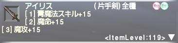 f:id:Akitzuki_Keisetz:20200107014814p:plain