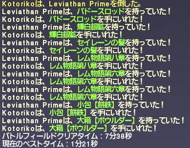 f:id:Akitzuki_Keisetz:20200108005400p:plain