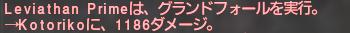 f:id:Akitzuki_Keisetz:20200108010425p:plain