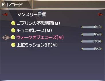 f:id:Akitzuki_Keisetz:20200111201305p:plain