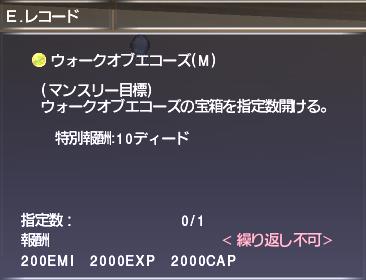 f:id:Akitzuki_Keisetz:20200111201316p:plain