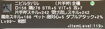 f:id:Akitzuki_Keisetz:20200112235753p:plain