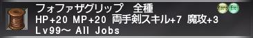 f:id:Akitzuki_Keisetz:20200112235800p:plain