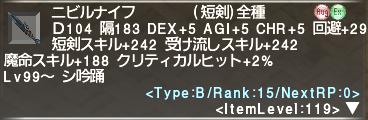 f:id:Akitzuki_Keisetz:20200113133308p:plain