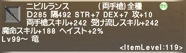 f:id:Akitzuki_Keisetz:20200113133319p:plain