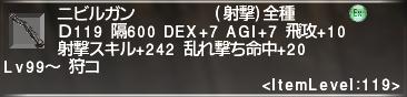 f:id:Akitzuki_Keisetz:20200113133328p:plain