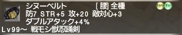 f:id:Akitzuki_Keisetz:20200113133340p:plain