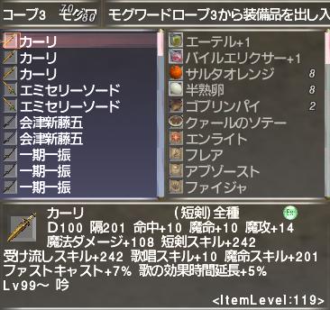 f:id:Akitzuki_Keisetz:20200115020953p:plain